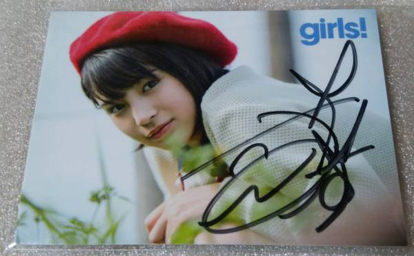 【超貴重】 広瀬すずさん 直筆サイン入りトレーディングカード(Girls! Vol.40) ブレイク前の希少品 グッズの画像