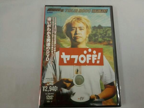 奥田民生 TOUR 2000 GOLDBLEND ライブグッズの画像