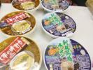 昭和はみじめに死んだ!昭和世代のラーメンをまずいと思っていませんか!利尻昆布ラーメンと札幌時計台ラーメン デザインが悪い超高級品