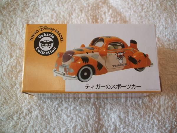 東京ディズニーランド★トミカ ティガーのスポーツカー 新品 ディズニーグッズの画像