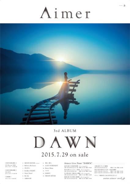 Aimer 「 DAWN 」B2告知ポスター