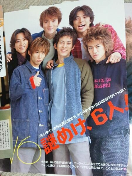 V6 インタビュー雑誌記事28枚セット