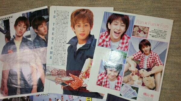 関ジャニ∞ 横山裕 雑誌記事20枚セット 3月末までで出品終了