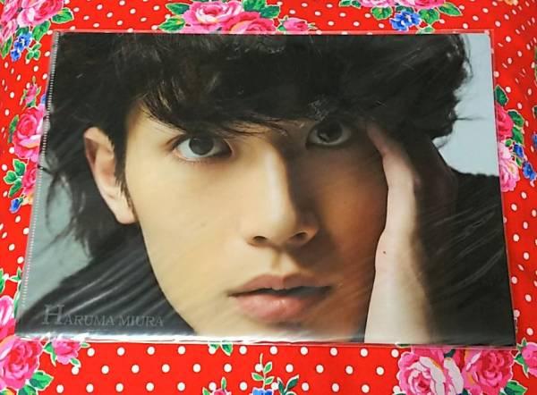 三浦春馬 SUPER ハンサム LIVE 2012 クリアファイル★鬼寄★ グッズの画像