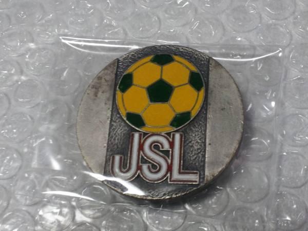 ヤンマー(現 セレッソ大阪) Jリーグ前身 第13回日本サッカーリーグJSL参加記念メダル