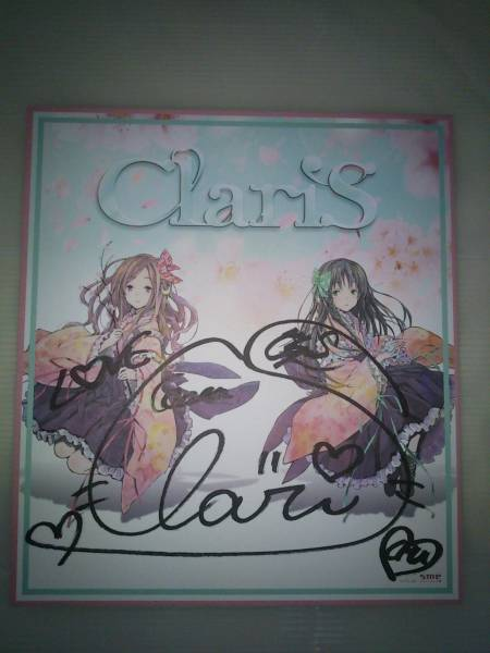 ClariS 1st Tour 夢の1ページ… ライブ会場 CD購入者特典 サイン色紙+おまけ