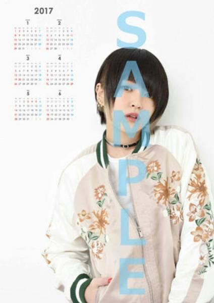 カノエラナ 2nd mini album「カノエ上等。」カレンダーポスター & たんこぶちん「TANCOBUCHIN vol.4」ポスター セット