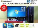 ★Win7-64/21.5LEDフルHDワイド/4コア/新品 500GB HDD/8GB メモリ/新品キーボード・新品ワイヤレスマウス★