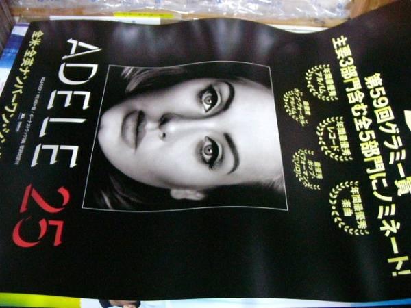 (宣伝用・新品ポスター) 『アデル(Adele)』
