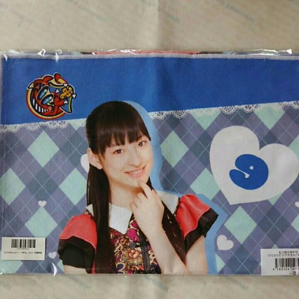私立恵比寿中学 松野莉奈 さらさらビッグタオル 新品未開封品 ライブグッズの画像