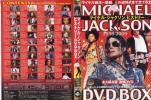 YD0161 マイケル・ジャクソン ヒストリー 1958-2009 ※DVDのみ 付属品なし クリスペプラー 日本語音声入り 宝島社 中古DVD セル版