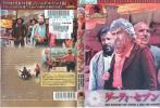 YD0255 ダーティ・セブン 1972年イタリア マカロニ・ウエスタン ジェームズ・コバーン ※吹替なし 字幕収録 中古DVD レンタル版