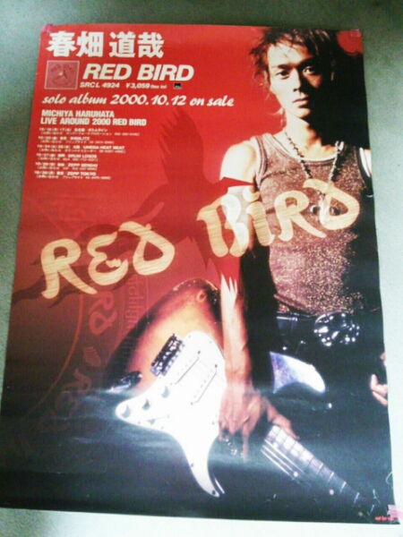 TUBE 春畑道哉 非売品 ポスター RED BIRD 販促用 レア 貴重 中古 使用品 難有り
