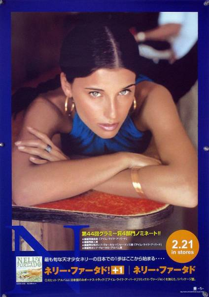NELLY FURTADO ネリー・ファータド B2ポスター (2G17014)