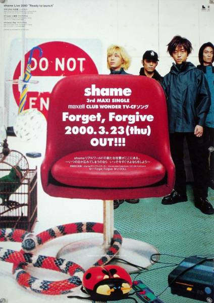 shame シェイム EVERYTHING MUST PASS B2ポスター (2F11001)
