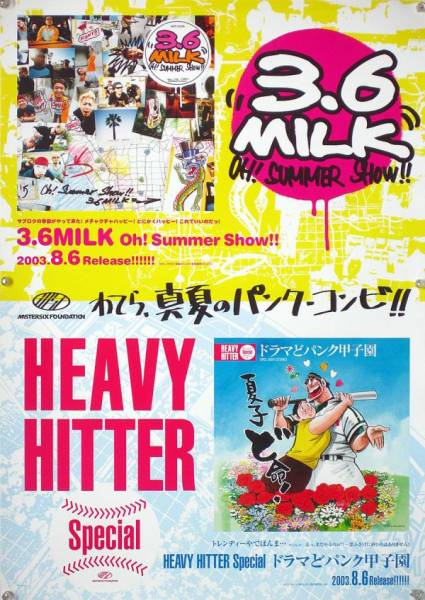 3.6MILK / HEAVY HITTER B2ポスター (2G03005)
