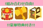 [ repeat customer sama is 10% extra ] lesson gold .* all-purpose trap * yellow gold Hammer total 500 piece [ combination free! 1 kind only .OK] agriculture . ho  collie na... for oli
