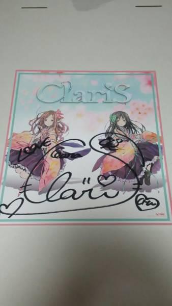 ClariS 直筆サイン