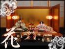 雛人形節 - 【京花美】お雛様初節句◆Zq◆未使用ひな人形◆