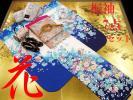 【京花美】◆花I1◆振袖7点セット金通し等 全て着用可能美品◆