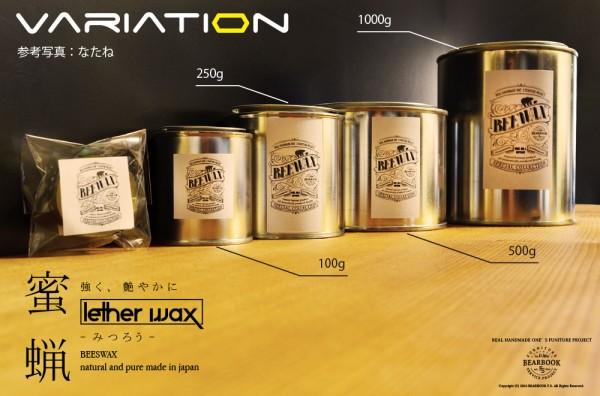 【特価】国産蜜蝋レザー用家具、革製品レザー 100g_画像3