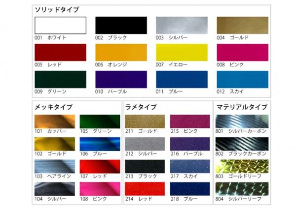 [CUSTOMKING]  スカッドセンターライン全32色 メッキタイプ ボンネットデカール_画像3
