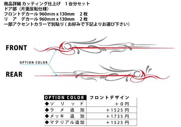 [GROUNDZERO]送料無料  HIACE デカールキット14 シンプルスタイリッシュバイナルグラフィック_画像2
