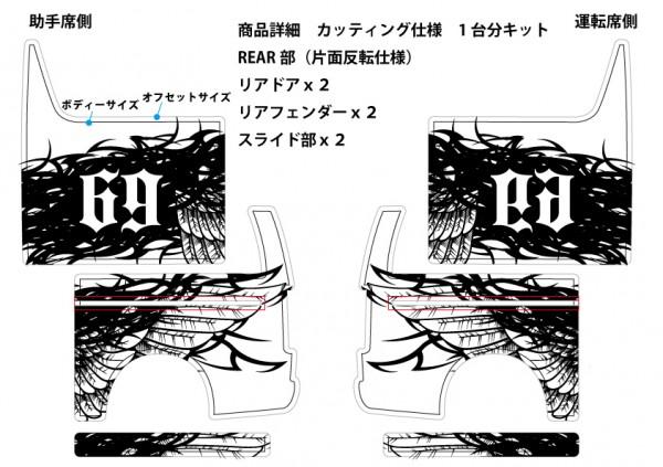[GROUNDZERO]送料無料  HIACE バイナルグラフィック デカールキット15 アメリカン マッスル_画像2