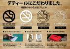 [STICKERMANIA]禁煙ステッカー 禁煙席 オフィス 美術館 デパート 大衆浴場 コンビニ カフェ 喫茶店 飲食店