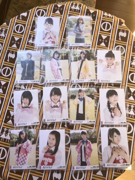 AKB48/ハイテンションチーム8生写真26枚セット