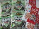 ●2種7袋 2120g分 国産 九州ペット チキン&ベジタブル/ささみ&ミルク