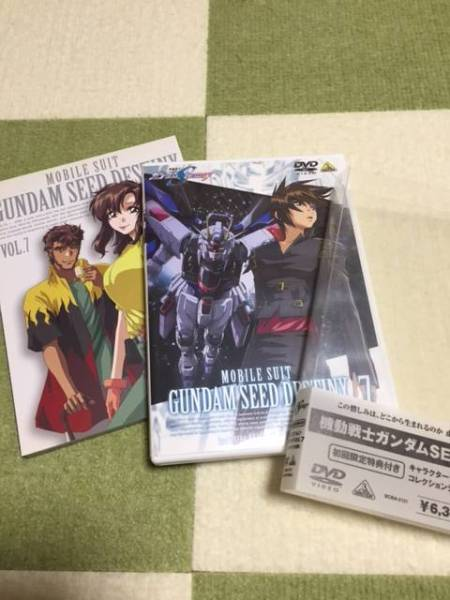 機動戦士ガンダムSEEDDestiny DVD7巻 初回限定
