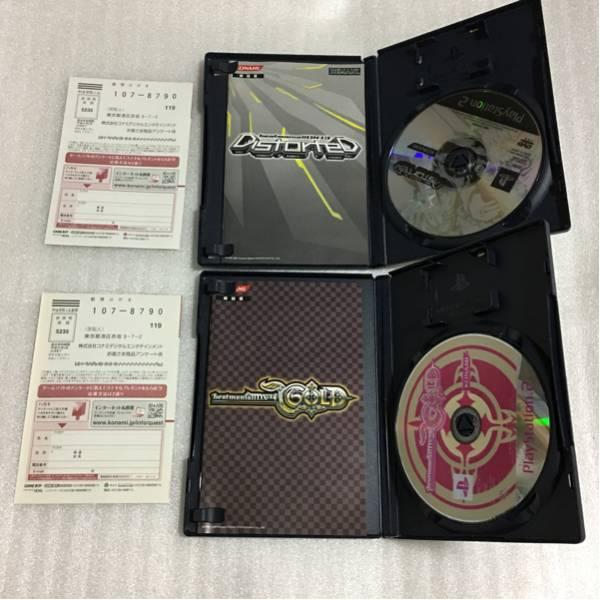 PS2 ビートマニアIIDX 10+11+12+13+14 5本セット_画像3