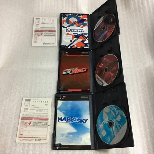 PS2 ビートマニアIIDX 10+11+12+13+14 5本セット_画像2