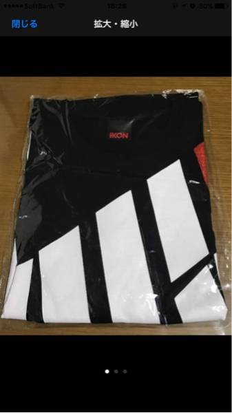 iKON公式Tシャツ M