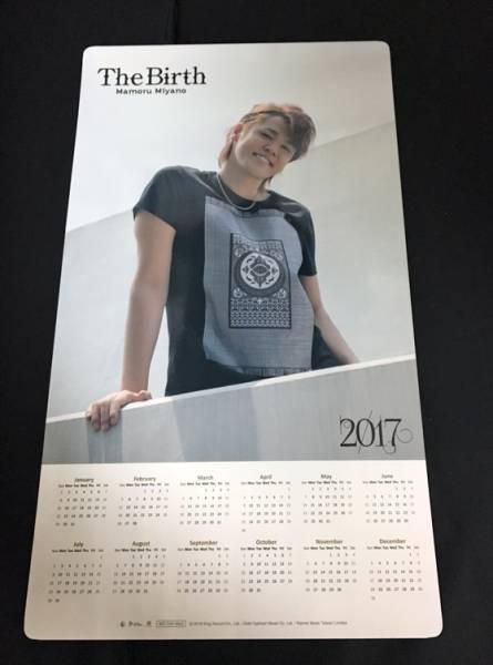 宮野真守 REMIXING 台湾 CD物販限定 カレンダー カード ポスター