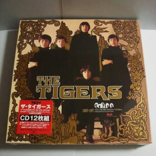 ザ・タイガース★PERFECT CD-BOX(12枚組)★沢田研二