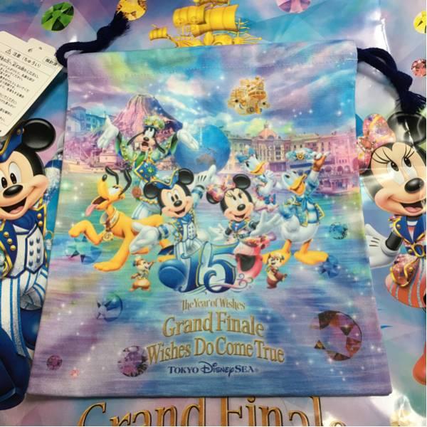 東京ディズニーシー15周年 グランドフィナーレ グッズ 巾着 ミッキー ミニー ドナルド デイジー グーフィー プルート チップ&デール