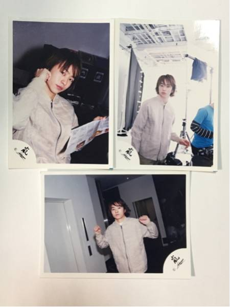 櫻井翔 嵐 公式写真 嵐Johnny'sロゴ 3枚 21