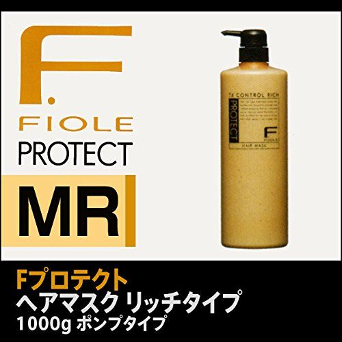 フィヨーレ(FIOLE)ヘアトリートメント  Fプロテクト ヘアマスク リッチ 1000gポンプタイプ しっとり ヘアケア サロン 美容院