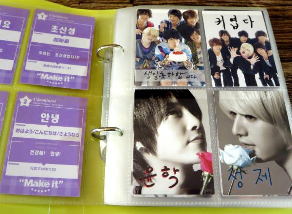 ◇超新星 トレカ Make it/CHOSHINSEI 5.1 合計118枚 ハングル Study Card カード◇z10086