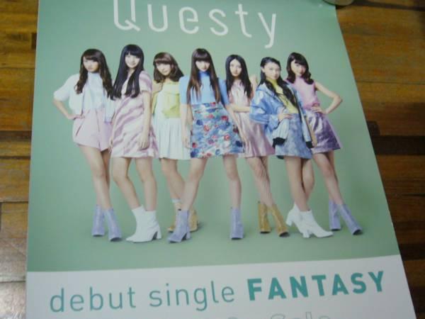 B2大 ポスター Questy FANTASY ポッピンQ
