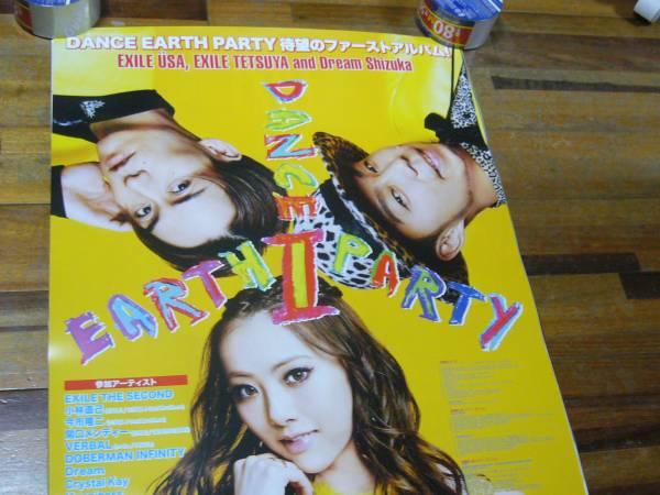B2大 ポスター DANCE EARTH PARTY USA TETSUYA Shizuka