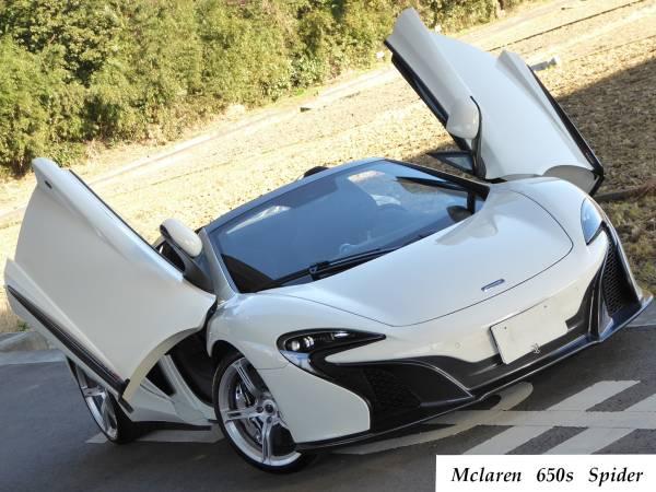 ◆マクラーレン650S◆【スパイダー】V8/ツインターボ/車検付き♪