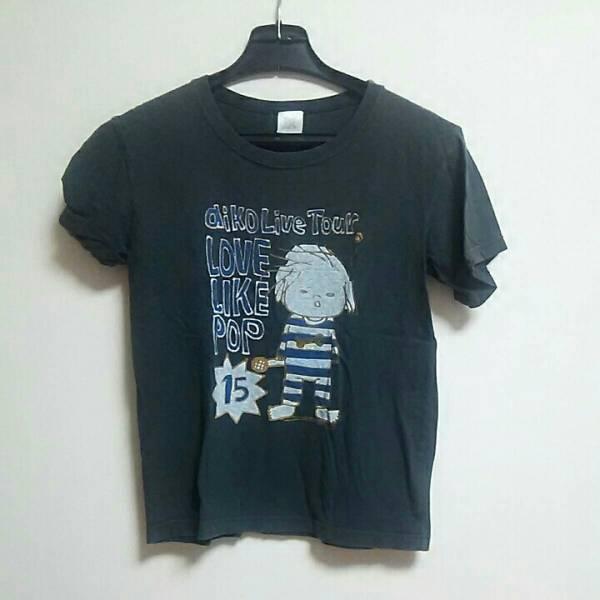 aiko アイコ Tシャツ チビサイズ ラブライクポップ15