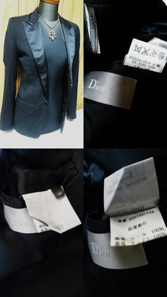 国内正規 レア Dior Hommeディオールオム スモーキングジャケット黒 最小38 ブラック 光沢ラペル×ライン 1BテーラードJK 6H 男女兼用可★_各タグ★