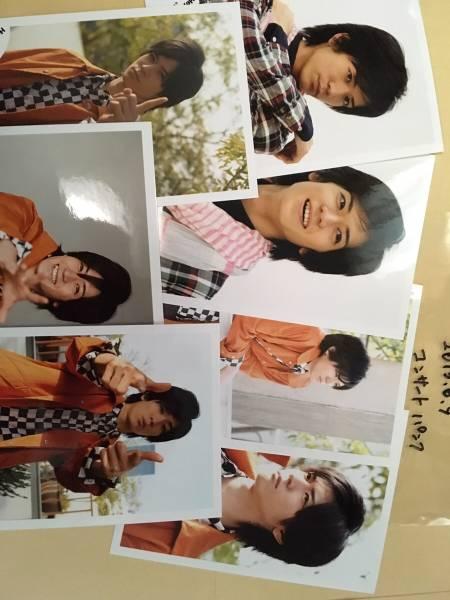 【送料無料】ジャニーズ公式写真 中島裕翔2013-6-9発売 コンサートパンフ用24枚