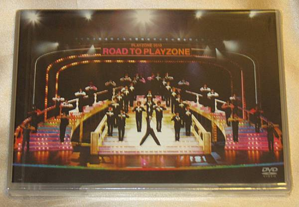 新品【今井翼】DVD:ROAD TO PLAYZONE 2010