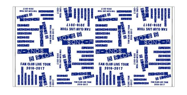 w-inds. FAN CLUB LIVE TOUR 2016-2017 ~B-side~バスタオル ライブグッズの画像