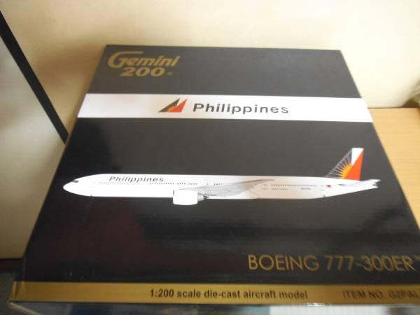 1/200 ジェミニ フィリピン航空 777-300ER_画像3